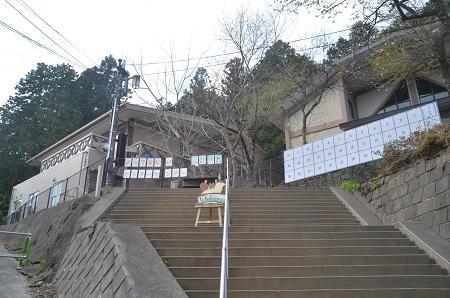 20150417御岳分校跡10