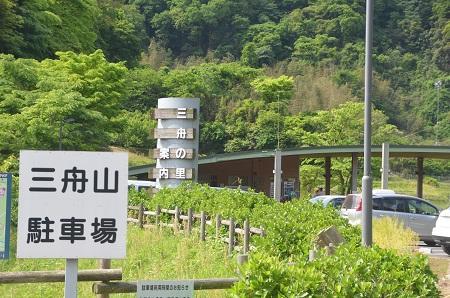 20150504三船山陣場03