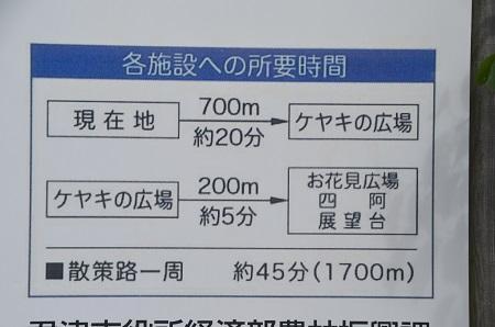 20150504三船山陣場02