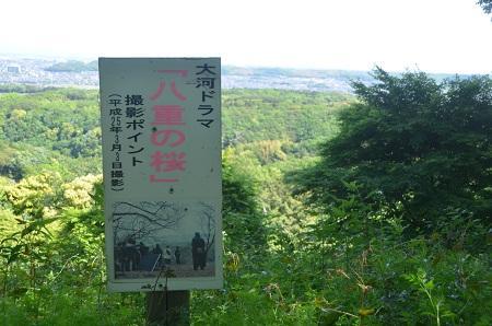 20150504三船山陣場33