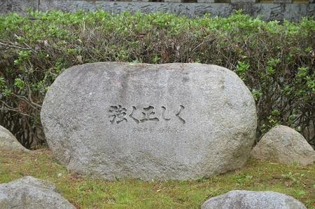 20150504鹿野山小学校19