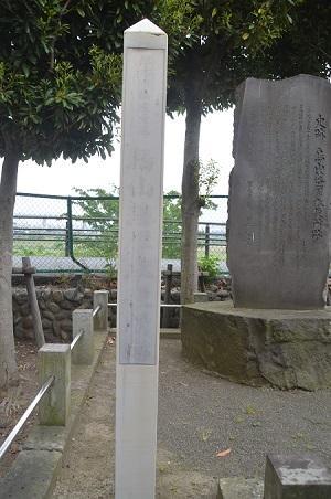 20150509烏山藩厚木役所跡07