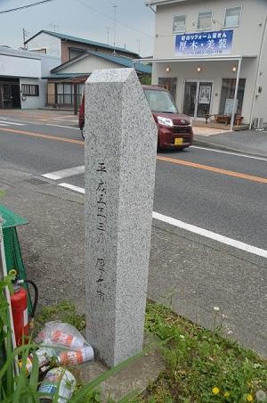 20150509荻野小学校下分校跡05