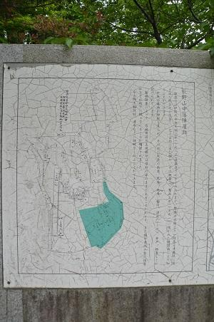 20150509荻野山中陣屋跡02