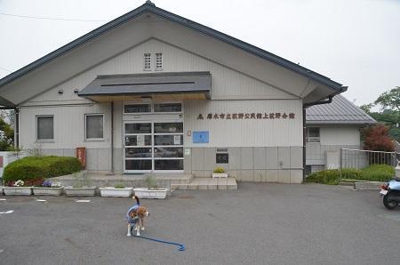 20150509荻野小学校上分校12