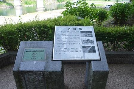 20150514相模湖八景 小倉橋06