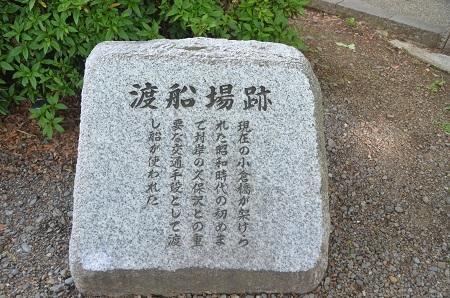 20150514相模湖八景 小倉橋13