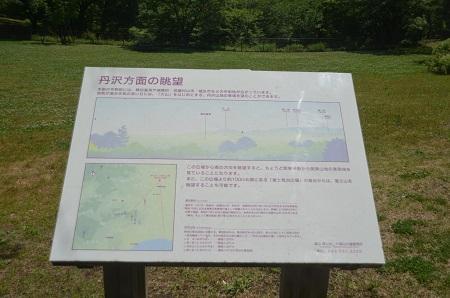 20150513野山北・六道山公41