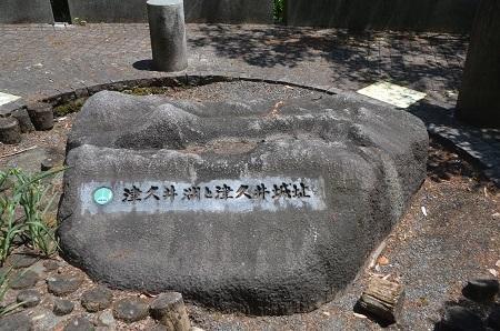 20150514相模川八景 津久井湖06