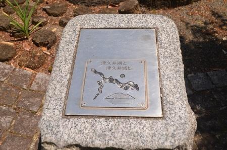 20150514相模川八景 津久井湖04