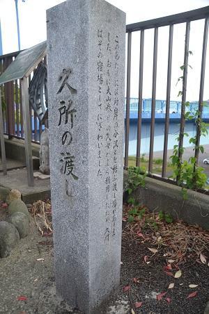 20150514相模湖八景 水郷田名09