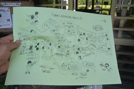 20150523東庄県民の森08