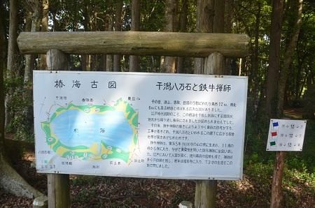 20150523東庄県民の森26