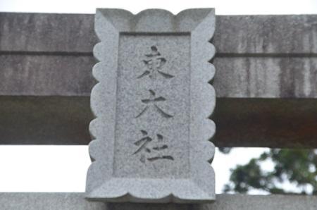 20150523雲井岬つつじ公園22