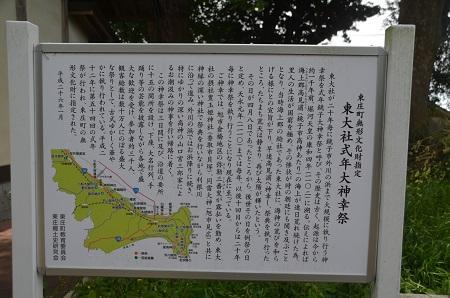 20150523雲井岬つつじ公園19