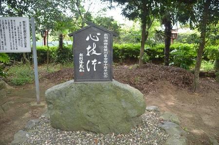 20150523笹川天保水滸伝17