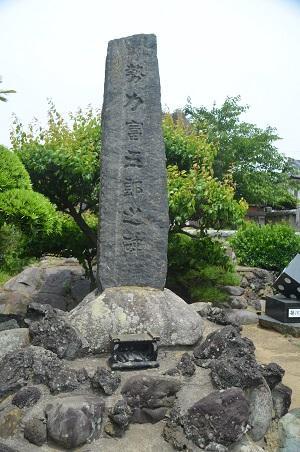 20150523笹川天保水滸伝23
