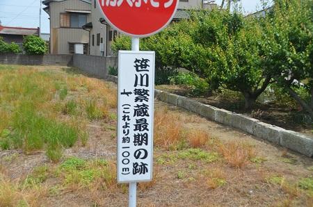 20150523笹川天保水滸伝40