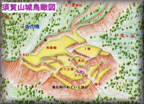 須賀山城縄張り図