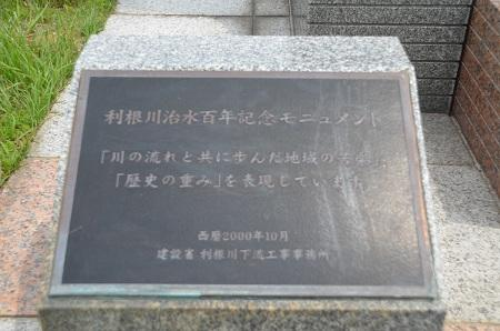 20150523利根川コジュリン公園05