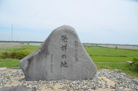 20150523利根川コジュリン公園02
