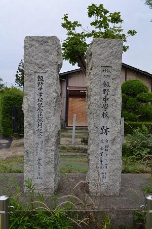 20150605飯野中学校跡01