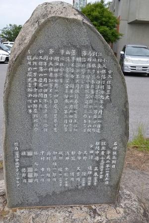 20150605小久保陣屋跡04
