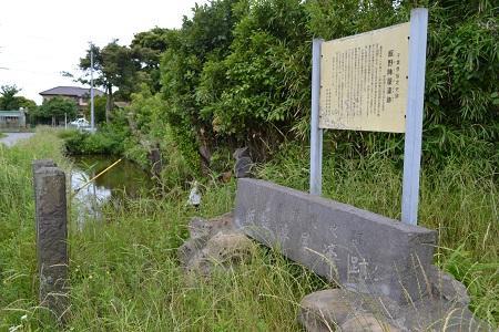 20150605飯野陣屋跡19