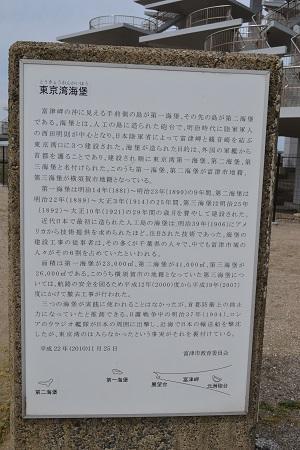 20150605富津公園16