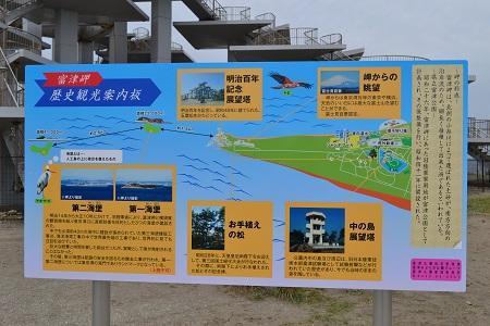 20150605富津公園30