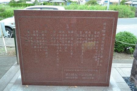 20150605富津中学校跡14