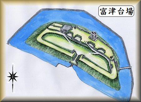 富津台場縄張り図