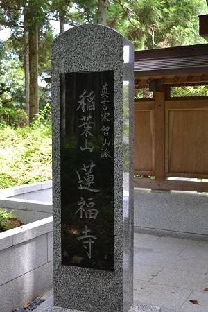 20150611池田学校12