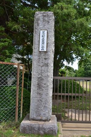 20150611菱田小学校02