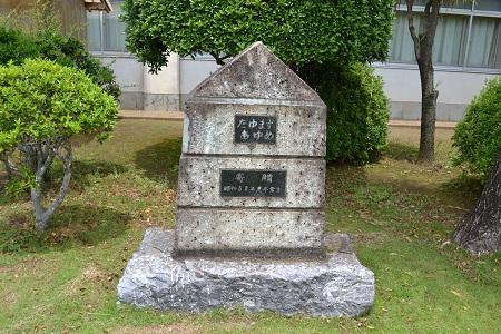 20150611菱田小学校17