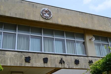 20150611菱田小学校13
