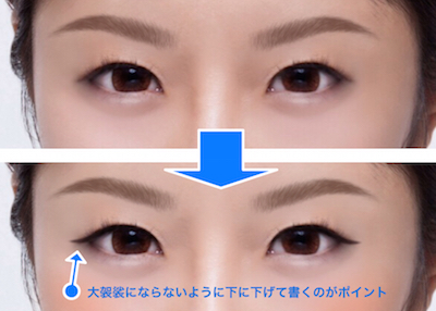 tanakarina_eyeliner.jpg