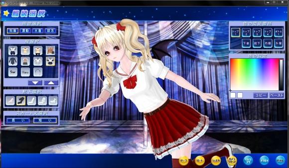Dancer in the JG2 ダンス画面 ③