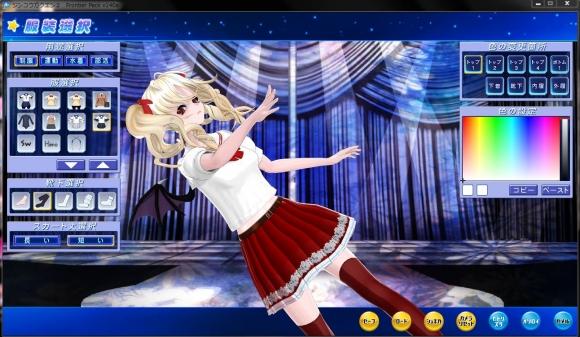 Dancer in the JG2 ダンス画面 ④