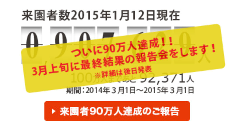 2015030119.jpg