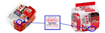 koshihikari_king_oubo.jpg
