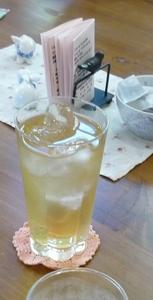 1506006 tea1