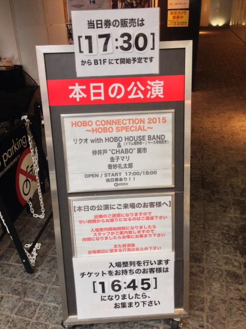 20150405.jpg