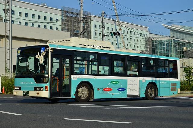 NH5933