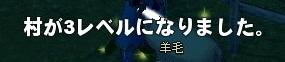 mabinogi_2015_06_09_001.jpg