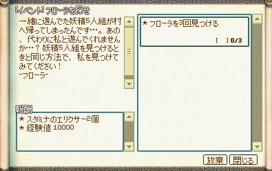 mabinogi_2015_06_14_010.jpg