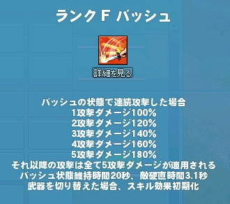 mabinogi_2015_06_18_005.jpg