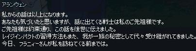 mabinogi_2015_06_18_007.jpg