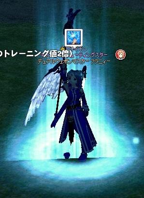 mabinogi_2015_06_18_014.jpg