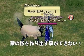 mabinogi_2015_06_18_022.jpg